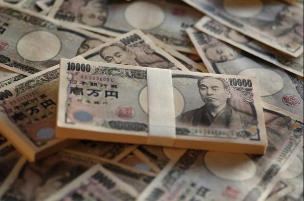 Yen Menguat di Awal Pekan
