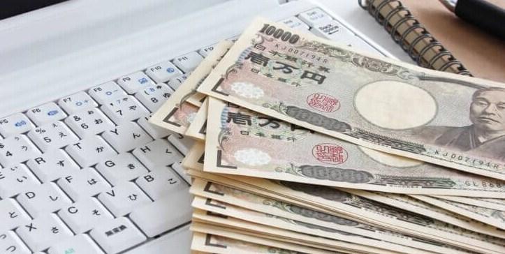 Yen Unggul Lawan Dolar Walaupun Sama-sama Safe Haven