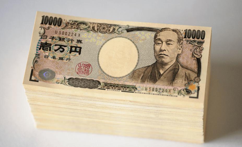 Yen Menguat lebih dari 2% Disaat The Fed Babat Habis Suku Bunga